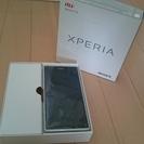 Xperia Z1 【au】Sony エクスペリア ホワイト
