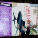 ☆値下げ☆五番目のサリー  ダニエル・キイス