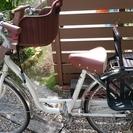 子乗せ付き自転車 26インチの画像