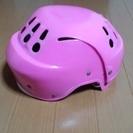 【取引完了】子供用ヘルメット