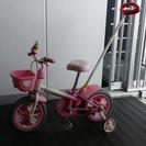 値下げ!【12インチ】子ども用自転車 3000円