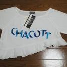 新品 チャコット Chacott FITNESS 裾フリルトップ...