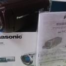 Panasonic HC-570M