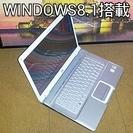 白く可愛いパソコン