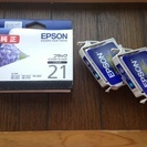 EPSON プリンタインク  IC...