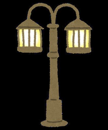 2021年のランプ製造終了前に水銀灯の修理・リニューアルを行いませんか?