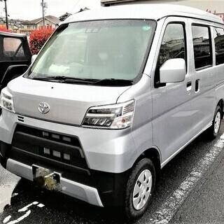😊軽貨物バンでの小荷物運搬 限定10名さま特別価格 ¥4.400 キャンペーン実施中 ! ! ✨