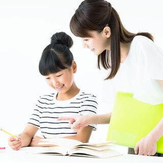 厳しい選考と研修制度 全員がプロの家庭教師です