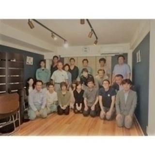 東京都杉並区・中野区・世田谷区・都内全域のリフォームはリフォパックにお任せ下さい。