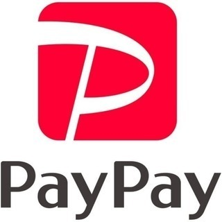 paypay導入‼️