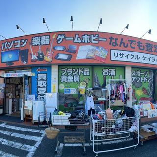 店舗紹介♪
