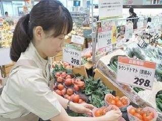 【年齢不問(中・高年齢者)】(1)野菜・果物売り場スタッフ [パ]...