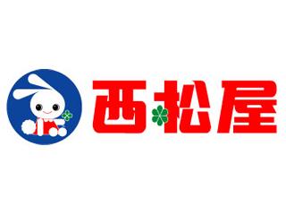【年齢不問(中・高年齢者)】(1)商品管理 [ア][パ](未経験者歓迎)