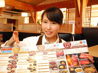 【食事付き】(1)接客/ホール [ア][パ] (2)厨房/キッチ...