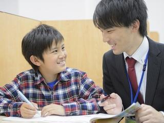 【交通費支給】(1)塾講師 [ア] (2)個別指導講師 [ア](未...