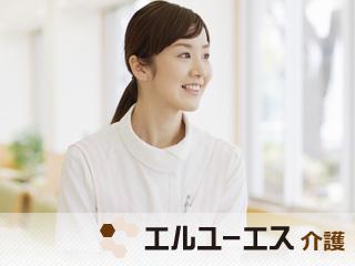 【交通費支給】(1)介護スタッフ [正]