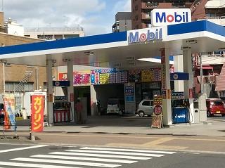 (1)ガソリンスタンドスタッフ [ア](未経験者歓迎)