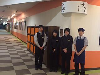 【交通費支給】(1)接客/ホール [ア](未経験者歓迎)