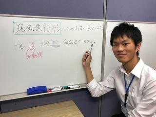 【交通費支給】(1)塾講師 [ア](未経験者歓迎)