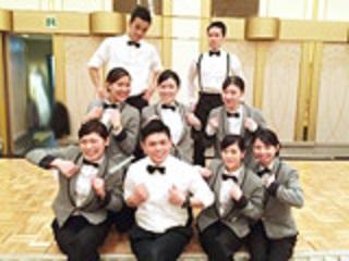 【高校生歓迎】(1)その他(ブライダル・セレモニー) [ア][パ]...