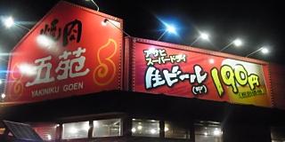 【高校生歓迎】(1)厨房・キッチン...
