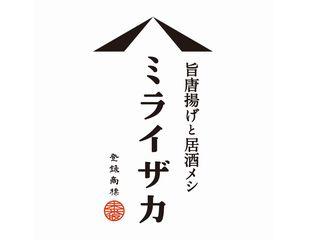 【食事付き】(1)厨房・キッチン [ア][パ] (2)皿洗い・洗い...