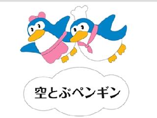 【食事付き】(1)食品売り場スタッフ [ア][パ](未経験者歓迎)