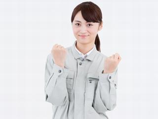 【急募】(1)組立 [一般派遣](未経験者歓迎)