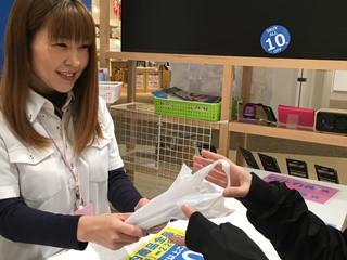 【高校生歓迎】(1)販売スタッフ [ア][パ](未経験者歓迎)