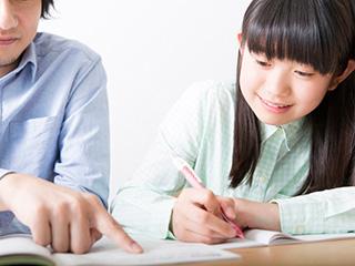 【年齢不問(中・高年齢者)】(1)家庭教師 [ア][パ](未経験者歓迎)