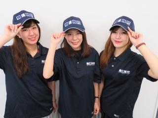 【寮・社宅あり】(1)ドライバー/運転手 [業務委託](未経験者歓迎)