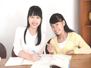 【急募】(1)家庭教師 [ア][パ](未経験者歓迎)