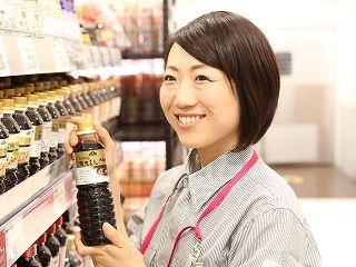 【年齢不問(中・高年齢者)】(1)食品売り場スタッフ [ア][パ]...