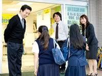 【交通費支給】(1)教室長・教室長候補 [正] (2)塾講師 [契...