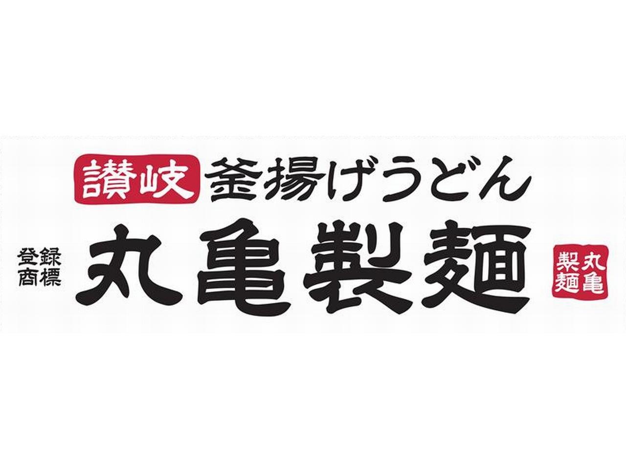 【急募】(1)接客/ホール [ア][パ] (2)厨房/キッチン ...