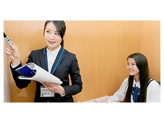 【交通費支給】(1)個別指導講師 [ア][パ] (2)一般事務 ...
