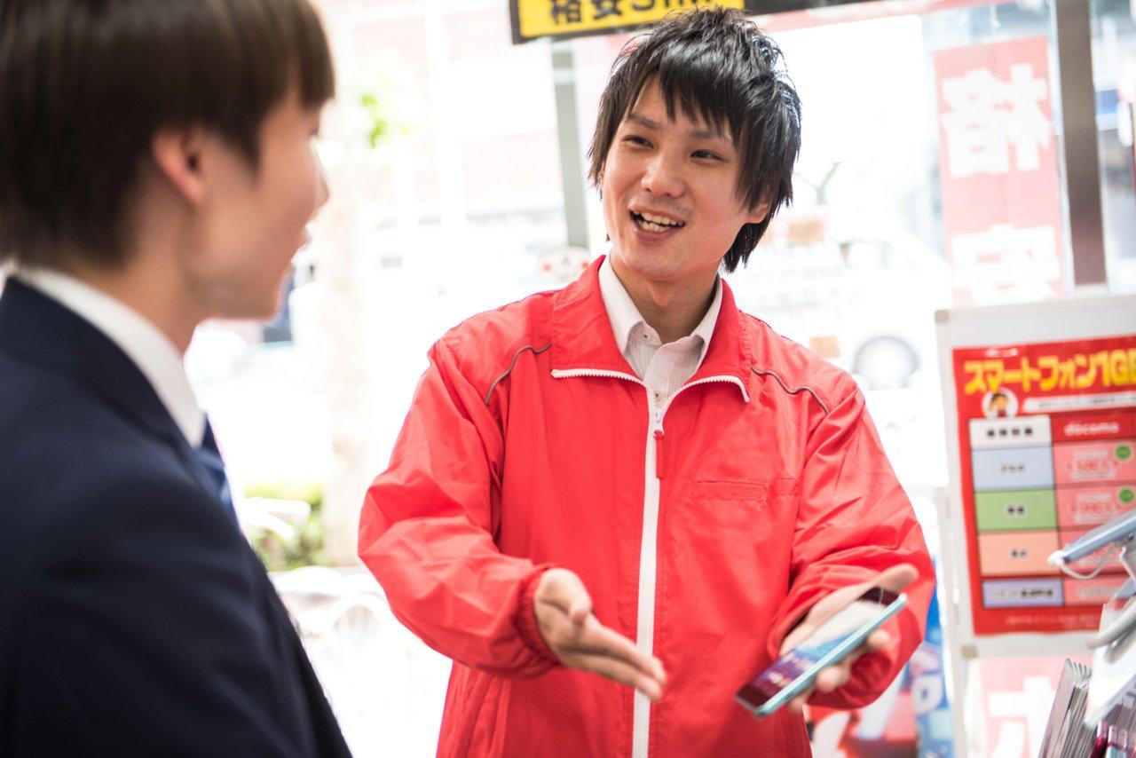 【日払い・週払い】(1)販売スタッフ [契](未経験者歓迎)