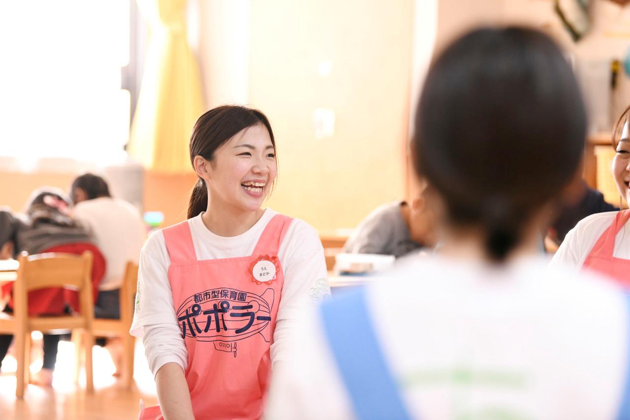 【寮・社宅あり】(1)保育士 [ア][パ][正] (2)調理師・調...