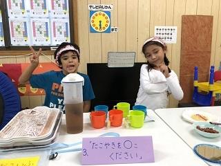 【急募】(1)児童発達支援管理責任者 [正](未経験者歓迎)