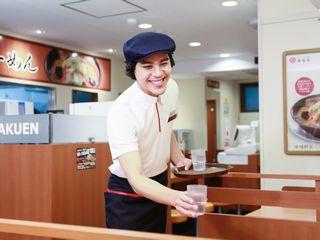 【食事付き】(1)接客/ホール [ア][パ] (2)厨房/キッチン...