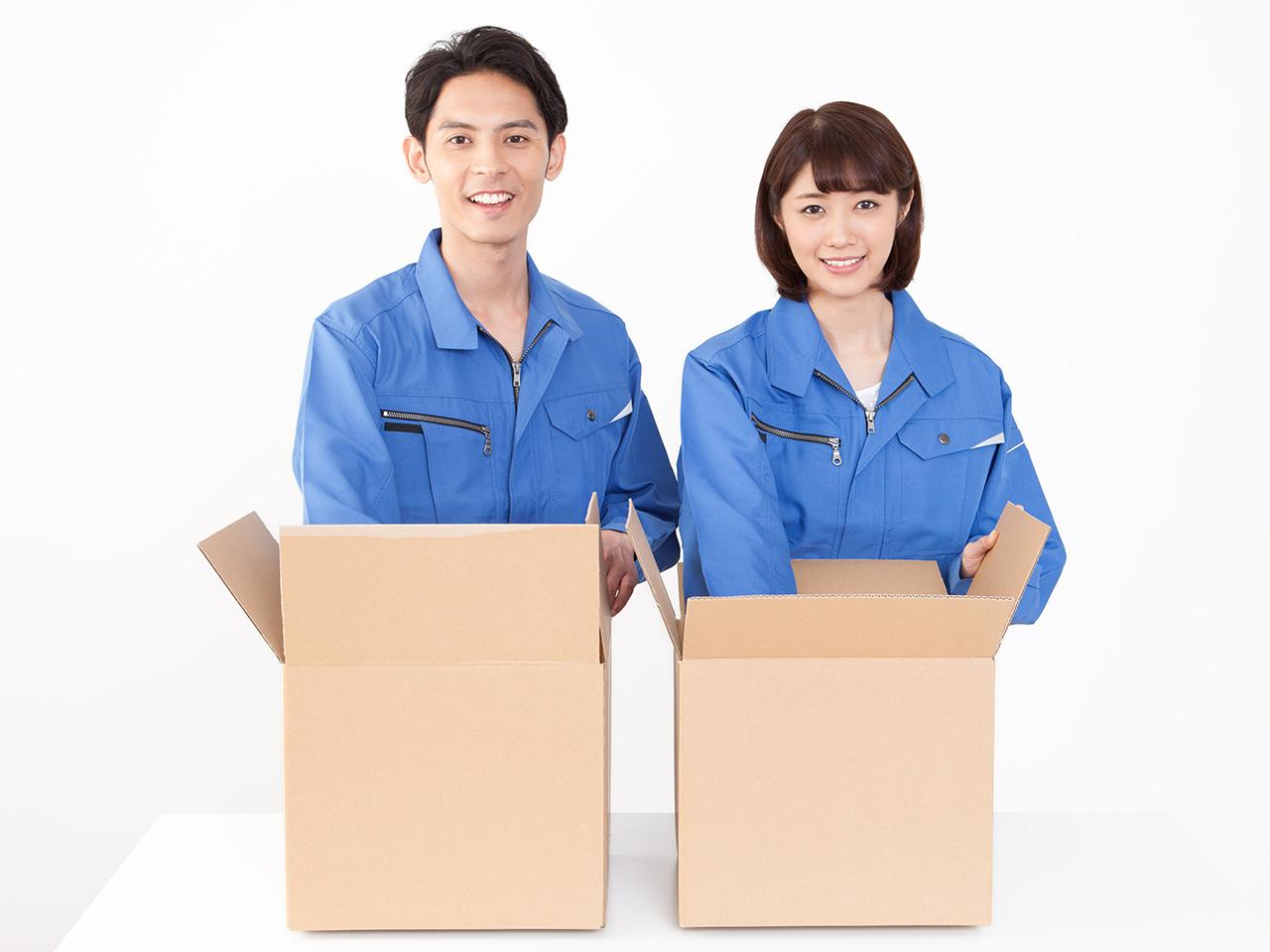 【年齢不問(中・高年齢者)】(1)ピッキング [ア] (2)梱包 ...