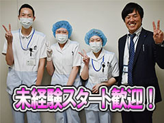 【急募】(1)その他(病院・クリニック) [契](未経験者歓迎)