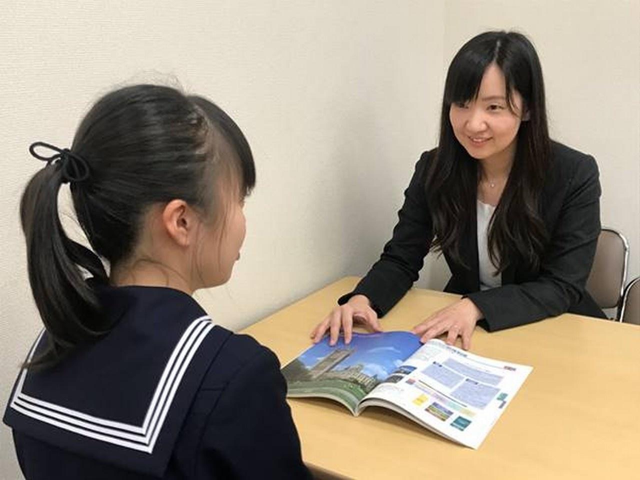 【急募】(1)その他(家庭教師・学習塾・予備校) [ア][パ] (...