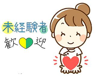 【年齢不問(中・高年齢者)】(1)その他(病院・クリニック) [...