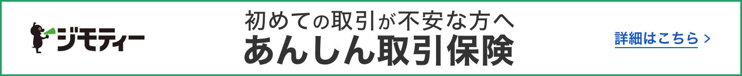 Hoken banner 2