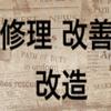 林さんのプロフィール画像