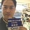 豊川クリーンさんのプロフィール画像