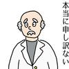たき@断捨離中さんのプロフィール画像