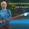 Kat Guitarさんのプロフィール画像