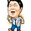菊さんのプロフィール画像